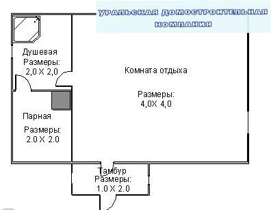 Баня из бруса БН-24-7 (4x6 м)