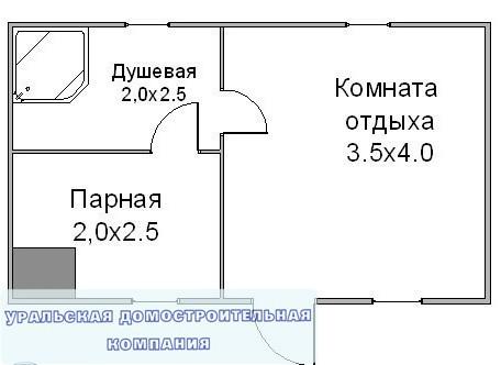 Баня из  бруса БН-24-5 (4x6 м)