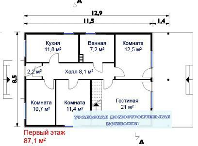 Кирпичный коттедж КК-245 (13,50x8,90 м)