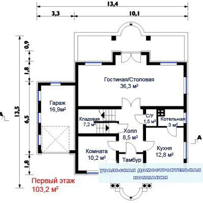 Кирпичный коттедж КК-293 (13,50x13,40 м)
